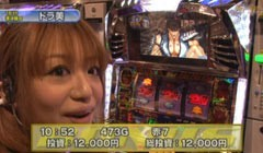 #239 S-1GRAND PRIX「16th Season」準決勝Bブロック前半/動画
