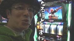 #101ういちとヒカルのおもスロいテレビ/エウレカ2/獣王/まど☆マギ/動画