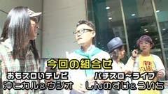 #138 おもスロ/パチスロ必殺仕事人/やじきた道中記乙/動画