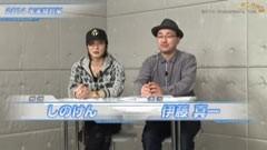 #322 S-1GRAND PRIX 「20th Season」2014 CAMPION'S TALK/動画
