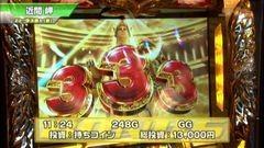 #361 S-1GRAND PRIX 「22th Season」準決勝A表前半/動画