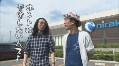 #288 おもスロ/政宗2/凱旋/動画