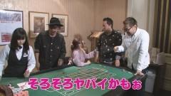 #24 のるそる/カジノ最終決戦/動画