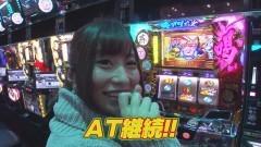 #34 のるそる/ちゃま 喝/エヴァまご2/CR猪木/天龍∞/動画
