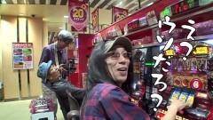 #387 おもスロ/ハーデス/凱旋/動画