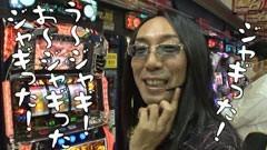 #72ういちとヒカルのおもスロいテレビ/北斗の拳 転生の章 /鬼の城/動画