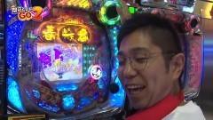 #24 閉店GO2/リング終焉/RAVE/沖7/海BL/ミニモン3/動画