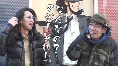 #315 おもスロ/剛衛門/ニューパルSPII/タロットエンペラー/動画