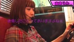 #61 必勝本セレクション/まどか☆マギカ2/不二子 TYPE-A+/動画