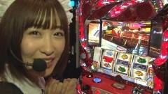 #88 必勝本セレクション/HEY!鏡/Re:ゼロ/動画
