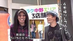 #386 おもスロ/ハーデス/ガルパン/凱旋/動画