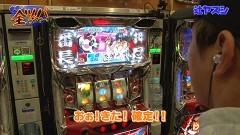 #124 必勝本セレクション/押忍!サラリーマン番長/動画