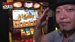 #4 大馬鹿/凱旋/ハーデス/動画