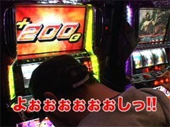 無料PV★あらシン_#8/動画