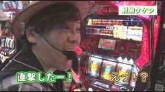#153 極セレクション/パチスロ ゴッドイーター/動画
