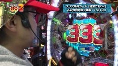 #1 閉店GO2/ヱヴァ11/くだもの畑/タイガー3/牙狼 炎/おそ松さん/動画