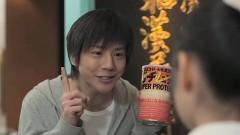 Round1 ファイヤーレオン登場!/動画