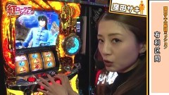 #412 極セレクション/まどマギ/番長3/聖闘士星矢 海皇覚醒SP/動画