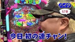 #18 マネ玉豚/沖海4桜ライト/北斗無双/動画