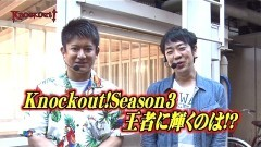 #9 ノックアウト3/星矢 海皇/マジハロ5/ディスクアップ/動画