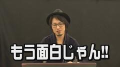 #46 DXバトル/黄門ちゃま喝/デュエルドラゴンプラス/動画