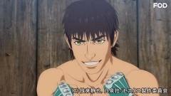 #9 幸運な男/動画