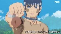 #11 新たなる戦場/動画