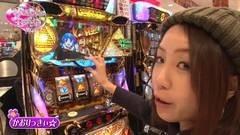 #4 生きる道再/秘宝伝〜伝説への道〜/CRクイブレ2 レイナ /動画