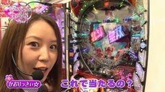 #11 生きる道再/真・北斗無双/王将2特盛5000双/動画
