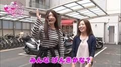#26 生きる道再/テラフォーマーズ/秘宝伝 The Last/ビッグドリーム/動画