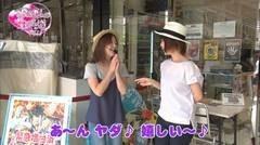 #28 生きる道再/巨人の星 情熱の炎/北斗 将/動画