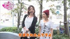 #36 生きる道再/太王四神記/X-FILES/動画