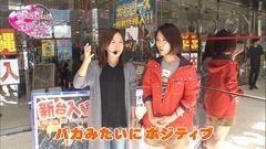 #40 生きる道再/北斗修羅/まるまるアイランド/sp海沖縄4/動画