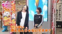 #42 生きる道再/仄暗い/セクフォ2nd/DD北斗/動画