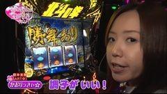#47 生きる道再/タイガーマスク3 ONLY ONE/北斗修羅/動画