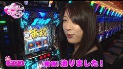 #48 生きる道再/北斗修羅/花の慶次X/タイガーマスク3/動画