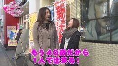 #50 生きる道再/テラフォ/ヱヴァ11/花の慶次X/動画