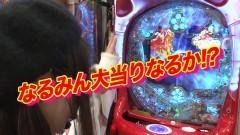 #22 TryToYou/慶次2/GANTZ/CRまどマギ/動画