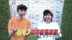 #104 オリジナル必勝法セレクション/ダイナマイトキングin沖縄/天龍/動画
