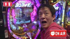 #109 オリジナル必勝法セレクション/北斗無双/ギアス/北斗無双2/動画