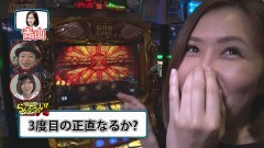 #53 らんなうぇい/過去の映像を観ながらトーク/動画