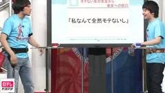 #9 「逃げ道がたりないII」/動画