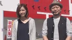#4 らんなうぇい/南国物語/アステカ-太陽の紋章-/動画