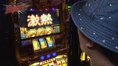 #5 遊びに行こう/凱旋/天下布武3/BLOOD+二人の女王/動画