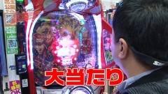 #37 遊びに行こう/悪代官/天下一閃/リノ/天下一閃1200/動画