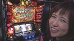 #34 らんなうぇい/ルパン世界解剖/動画