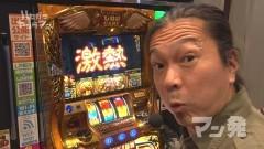 #26 ハセガワヤング/凱旋/Re:ゼロ/ファフナー2/動画