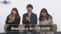 #3 パチマガ超3/慶次2/ZガンダムR/必殺仕事人V/動画