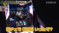 #80 スロじぇくとC/まどマギ2/番長3/まどマギ/動画