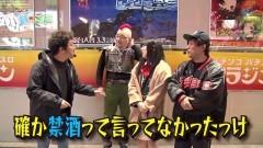 #104 貧乏家族/エウレカ3/ファフナー2 Light/番長3/Reゼロ/動画